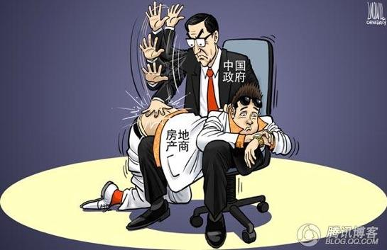 China Comics Spanking Xxx carry