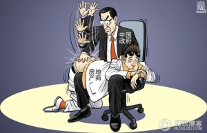 spanking-down-property chinese government spanks prop developer